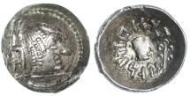 Ancient Coins - Himyarites AR Unit, South Arabia, SCARCE EF, Amdan Bayyin, mid 1st - mid 2nd Century C.E.