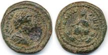 Ancient Coins - Mallos, Cilicia, Commodus AE, Very Scarce GVF, 177 - 192 C.E.