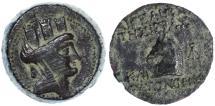 Ancient Coins - Aigeai, Cilicia AE, Very Fine, 164 - 27 B.C.E.