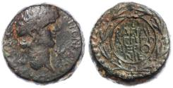 Ancient Coins - Agrippa II for Nero, Caesarea Paneas Medium AE, VF/AEF, 54 - 68 C.E.