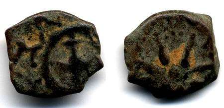 Ancient Coins - Alexander Jannaeus Lepton, Widow's mite