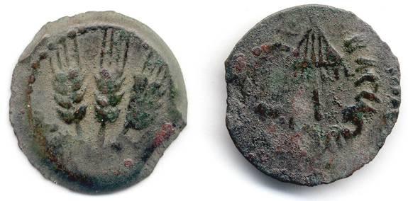 Ancient Coins - Agrippa I Prutah, AVF,  41/42 C.E.