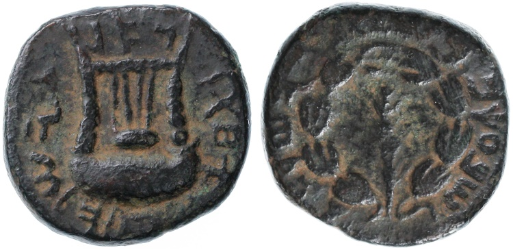 """Ancient Coins - Shimon Bar Kokhba """"Wide Lyre"""" AE, VF, Year One 132/133 C.E."""