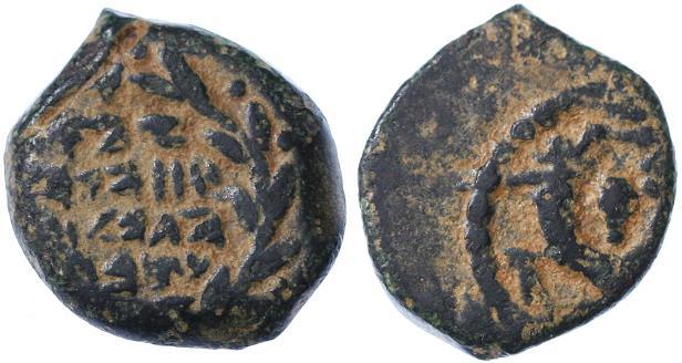 Ancient Coins - Judaea, John Hyrcanus AE Prutah, GVF, 135 - 104 B.C.E.