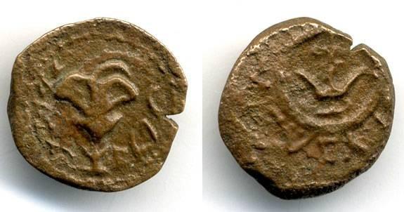 Ancient Coins - Alexander Jannaeus LILY Prutah, VF, 103-76 B.C.E.