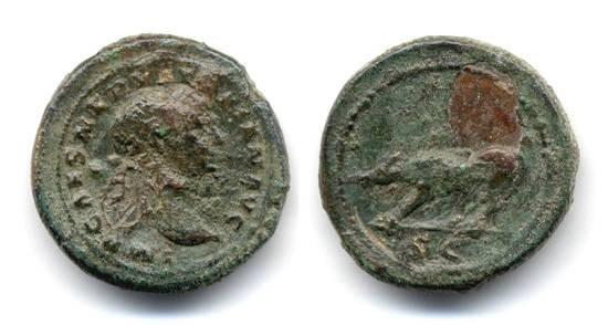 Ancient Coins - Trajan Quadrans, SCARCE, left walking boar