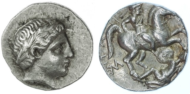 Ancient Coins - Patraos AR Tetradrachm, Kingdom of Paeonia, Near EF, 335 - 315 B.C.E.