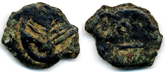 Ancient Coins - Herod the Great Extremely RARE AE Lepton, VF, Upright palm branch, 40 - 4 B.C.E.