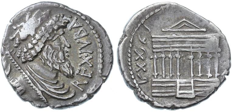 Ancient Coins - Juba I of Numidia AR Denarius, SCARCE VF+, 60 - 46 B.C.E.