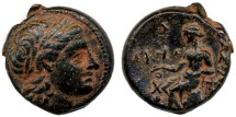 Ancient Coins - Antiochos II Theos AE, Extremely Fine, 261 - 246 B.C.E.