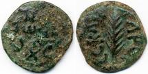 Ancient Coins - Porcius Festus AE Prutah, VF, 58/59 C.E.