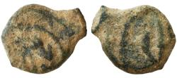 Ancient Coins - Mattathias Antigonus AE Prutah / Mite, VF, interesting - see notes, 40 - 37 B.C.E.