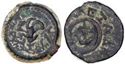 Ancient Coins - Alexander Jannaeus (Yannai) AE Prutah, Lily of Jerusalem, GVF, 103 - 76 B.C.E.