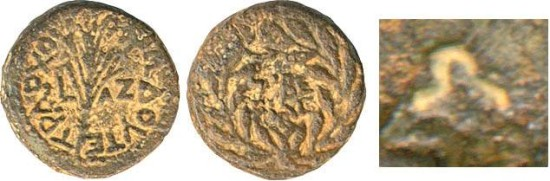 Ancient Coins - Herod Antipas, RARE, One of the best known, Medium Denomination, JP Fontanille Collection