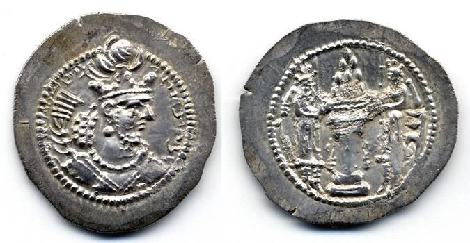 Ancient Coins - Yazdegard II, SCARCE, EF, 438 - 457 C.E.