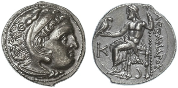 Ancient Coins - Alexander the Great AR Drachm, EF on a large flan, Colophon mint, 310 - 301 B.C.E.