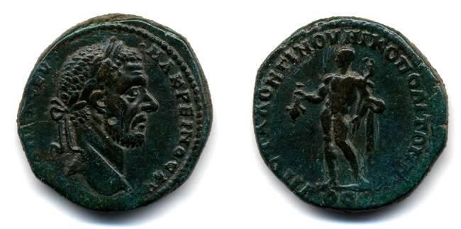 Ancient Coins - Macrinus Nicopolis, Moesia Inferior, AE 27, Exceptional, 217-218 C.E.