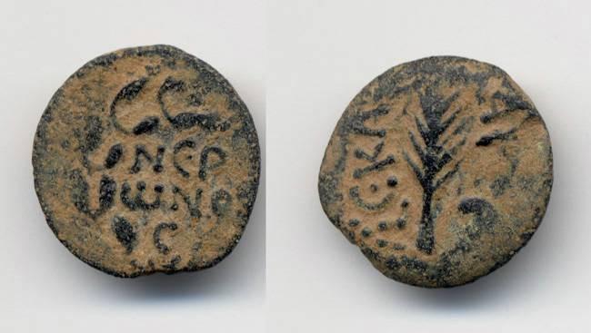 Ancient Coins - Porcius Festus Procurator under Nero, VF+