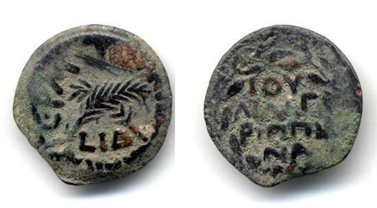 Ancient Coins - Antonius Felix Procurator under Claudius