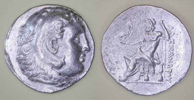 Ancient Coins - Alexander the Great  Tetradrachm, VF,