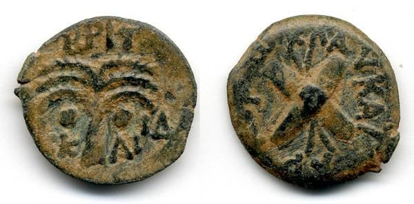 """Ancient Coins - Antonius Felix Procurator under Claudius, Nice VF, """"BPIT"""" Crossed Shields Prutah"""