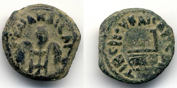 Ancient Coins - Pontius Pilate Prutah, Excellent centering, VF+, J.P. Fontanille collection, Plate coin