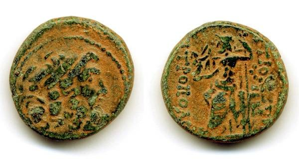 Ancient Coins - Antiochea, Seleukis and Pieria, First Century B.C.E. AE 20, VF+