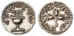 Ancient Coins - Jewish War - First Revolt AR Shekel, Year Three, Choice Extremely Fine, Perfectly Centered, 68/69 C.E.