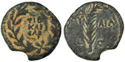 Ancient Coins - Valerius Gratus Prefect under Tiberius AE Prutah, VF+/VF, 18/19 C.E.