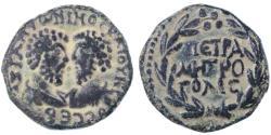 Ancient Coins - Petra of the Decapolis, Marcus Aurelius and Lucius Verus AE, SCARCE Choice VF+, 161 - 169  C.E.