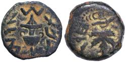 Ancient Coins - Jewish War - First Revolt AE Prutah, Very Fine, Year Three 68/69 C.E.