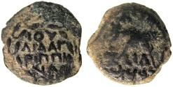 Ancient Coins - Antonius Felix procurator under Claudius AE Prutah, VF, 54 C.E.