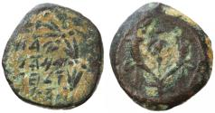 Ancient Coins - Alexander Jannaeus AE Prutah / Widow's Mite, Pedigreed, Very Fine, 103 - 76 B.C.E.
