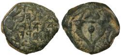 Ancient Coins - Alexander Jannaeus (Yannai) AE Prutah / Widow's Mite, Very Fine, Pedigreed, 103 - 76 B.C.E.