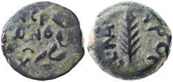 Ancient Coins - Porcius Festus under Nero AE Prutah, VF, 58/59 C.E.