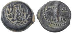 Ancient Coins - Valerius Gratus AE Prutah, Prefect under Tiberius, VF+, 17/18 C.E.