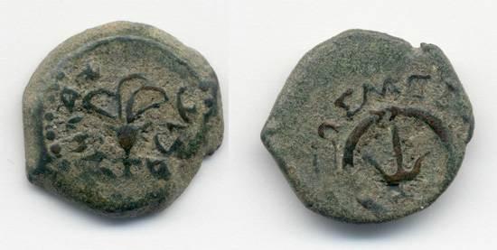 Ancient Coins - Alexander Jannaeus LILY Prutah
