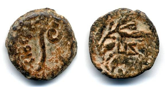 "Ancient Coins - Pontius Pilate prefect under Tiberius, VF, Interesting Retrograde ""Z"", Prutah, 30 C.E."