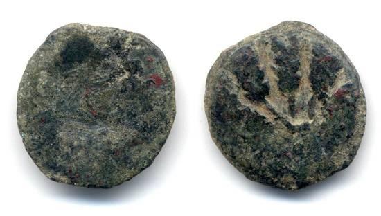 Ancient Coins - Agrippa I Prutah