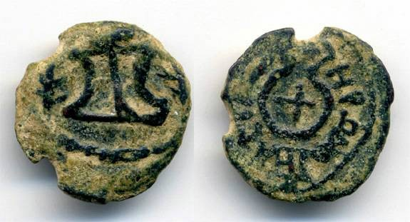 Ancient Coins - Herod the Great Prutah, Two Prutah piece, Diadem & Table