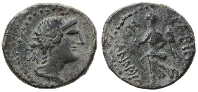 Ancient Coins - Aulus Gabinius, Nysa-Scythopolis (Bet Shean) AE, Scarce GVF/VF, 57 - 55 B.C.E.