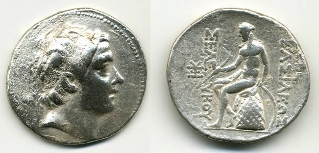 Ancient Coins - Seleukos III Keraunos, SCARCE AR Tetradrachm, AVF, 226-223 B.C.E.