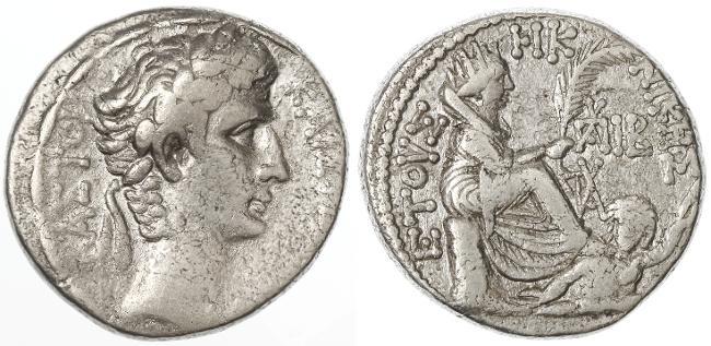 Ancient Coins - Augustus AR Tetradrachm, Antioch, Very Fine, 4/3 B.C.E.