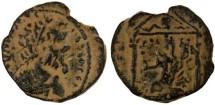 Ancient Coins - Petra, Septimius Severus, VF+, thick original desert patina, interesting style