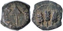 Ancient Coins - Agrippa I AE Prutah, Very Fine+, 41/42 C.E.