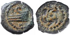 "Ancient Coins - Herod Archelaus AE Prutah, GVF, ""Prow of galley"", 4 B.C.E. - 6 C.E."