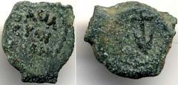 Ancient Coins - Herod the Great, AVF, RARE Lepton, Quite Full Inscription