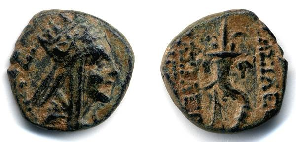 Ancient Coins - Tigranes II the Great of Armenia, VERY SCARCE, EF, 95 - 56 B.C.E.
