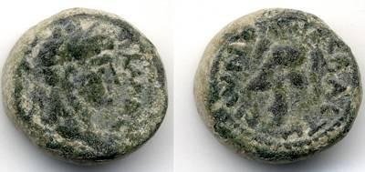 Ancient Coins - Sebaste, SCARCE Domitian Helmet coin, VF