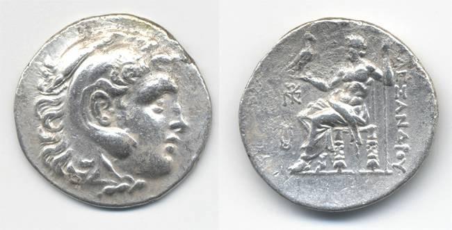 Ancient Coins - Alexander the Great  Tetradrachm, Mytilene mint